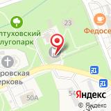 Управление Федосеевской сельской территории