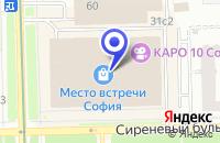 Схема проезда до компании КИНОТЕАТР СОФИЯ в Москве