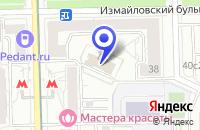 Схема проезда до компании АРХИТЕКТУРНО-СТРОИТЕЛЬНАЯ КОМПАНИЯ БИАРД в Москве