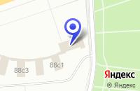 Схема проезда до компании ТЕХНИЧЕСКИЙ ЦЕНТР АРК в Москве
