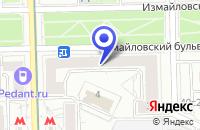 Схема проезда до компании КБ МИЛБАНК в Москве