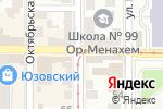 Схема проезда до компании Имбирь в Донецке