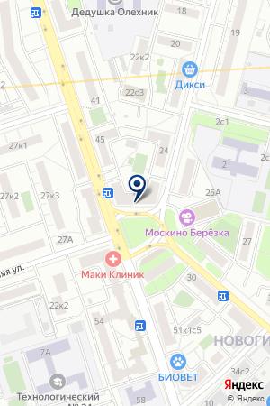 Контакты и график работы ПФР 7  ИФНС Москва