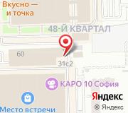 Аппарат Совета депутатов муниципального округа Северное Измайлово