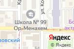 Схема проезда до компании Dixis в Донецке