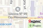 Схема проезда до компании Купаж в Донецке