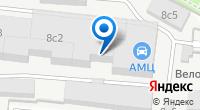 Компания Алмас на карте