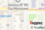 Схема проезда до компании Смачна хвилинка в Донецке
