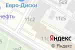 Схема проезда до компании Интара в Москве