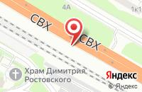 Схема проезда до компании Калифф в Москве