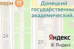 Схема проезда до компании Divino в Донецке