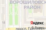 Схема проезда до компании Charme в Донецке