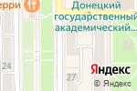 Схема проезда до компании Buon caffe в Донецке
