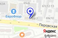 Схема проезда до компании ТФ КАЭРОН в Москве