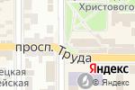 Схема проезда до компании Happy Alex в Донецке