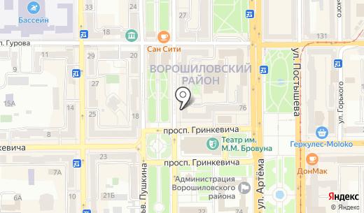 Книги для всей семьи. Схема проезда в Донецке