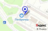 Схема проезда до компании АПТЕКА ДЕЛЬКОН в Москве