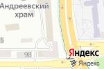 Схема проезда до компании Финанс Актив Центр в Донецке