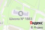 Схема проезда до компании Средняя общеобразовательная школа №398 с дошкольным отделением в Москве