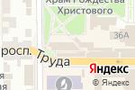 Схема проезда до компании Магазин мужской и женской обуви и сумок в Донецке