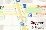 Схема проезда до компании DonService в Донецке