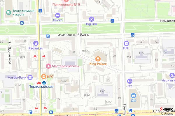 Ремонт телевизоров Улица 10 я Парковая на яндекс карте