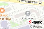 Схема проезда до компании Свой мясной в Москве