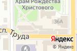 Схема проезда до компании Мойдодыр в Донецке