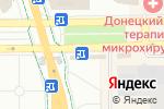 Схема проезда до компании Магазин женской одежды в Донецке
