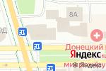 Схема проезда до компании КОТОФЕЙНЯ в Донецке