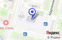 Схема проезда до компании АВТОШКОЛА АРГОС в Москве