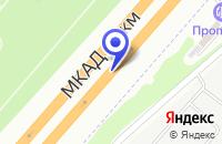 Схема проезда до компании ТОРГОВАЯ КОМПАНИЯ LAND ROVER-MAJOR в Москве