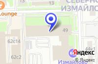 Схема проезда до компании ПО ЛЕГКОЙ АТЛЕТИКЕ ДЮСШОР № 10 в Москве