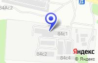 Схема проезда до компании ВНЕШЭКОНОМСЕРВИС в Москве
