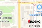 Схема проезда до компании Черная метка в Донецке