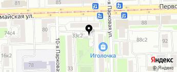 ПГТ 11-я Парковая 9/35 на карте Москвы