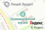 Схема проезда до компании Донецкий краеведческий музей в Донецке