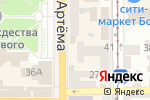 Схема проезда до компании Авторское ателье Юлии Чубукиной в Донецке