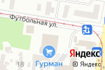 Схема проезда до компании Аптека в Донецке
