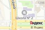 Схема проезда до компании Донецкий городской волонтерский центр в Донецке