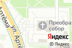 Схема проезда до компании Свято-Преображенский собор в Донецке