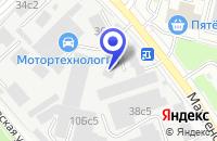 Схема проезда до компании САЛОН МЕБЕЛЬНАЯ ФАБРИКА АТИКА в Москве