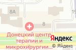 Схема проезда до компании Люкс в Донецке