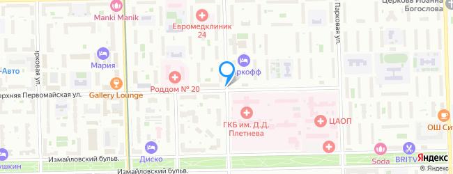улица Парковая 11-я