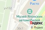 Схема проезда до компании Тradedoors в Москве