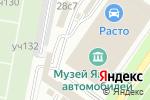 Схема проезда до компании SM-Avto в Москве
