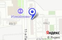 Схема проезда до компании ТФ КОМЬЮНИКЕЙ ШЕН ЛЕНД в Москве