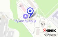 Схема проезда до компании АВАРИЙНО-ДИСПЕТЧЕРСКАЯ СЛУЖБА РЕМСПЕЦСЕРВИС-ЧН в Москве