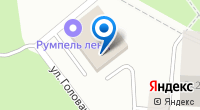 Компания АВД сервис на карте