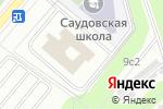 Схема проезда до компании Интерлот в Москве